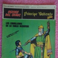 Cómics: PRINCIPE VALIENTE 1 EDICIONES BURU LAN 1972 HEROES DEL COMIC LOS CABALLEROS DE LA TABLA REDONDA. Lote 45009287