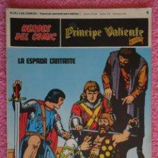 Cómics: PRINCIPE VALIENTE 4 EDICIONES BURU 1972 LAN HEROES DEL COMIC HAL FOSTER LA ESPADA CANTANTE. Lote 45009444