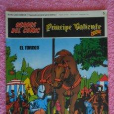 Cómics: PRINCIPE VALIENTE 5 EDICIONES BURULAN 1972 HEROES DEL COMIC HAL FOSTER EL TORNEO. Lote 45009464