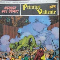 Cómics: PRÍNCIPE VALIENTE Nº-65. Lote 45030131