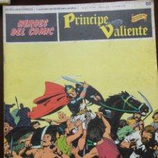 Cómics: PRÍNCIPE VALIENTE Nº-66. Lote 45030162