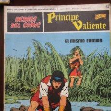Cómics: PRÍNCIPE VALIENTE Nº-67. Lote 45030196