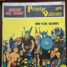 Cómics: PRÍNCIPE VALIENTE Nº-69. Lote 45030231