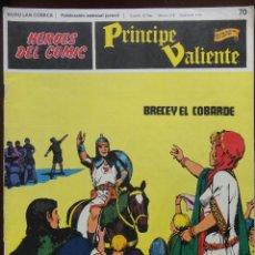 Cómics: PRÍNCIPE VALIENTE Nº-70. Lote 45030265