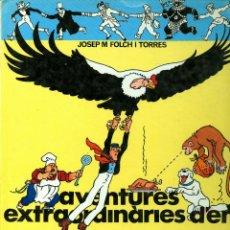 Cómics: AVENTURES EXTRAORDINARIES D`EN MASSAGRAN (CASALS). Lote 45101609