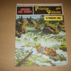 Cómics: HEROES DEL COMIC, PRINCIPE VALIENTE Nº 34, EDITORIAL BURULAN. Lote 45298009