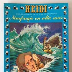 Cómics: HEIDI. NAUFRAGIO EN ALTA MAR. Nº30. EDICIONES RECREATIVAS. Lote 45525136