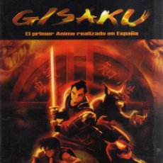 Cómics: GISAKU, EL PRIMER ANIME REALIZADO EN ESPAÑA, CJ153. Lote 46108681