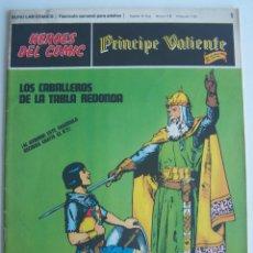 Cómics: PRINCIPE VALIENTE Nº 1 BURU LAN.. Lote 46239986