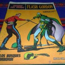 Cómics: LOTE FLASH GORDON NºS 1(2) 5 7 12. BURU LAN 1971. HÉROES DEL COMIC. 25 PTS.. Lote 13351613