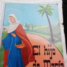 Cómics: CÓMIC RELIGIÓN: EL HIJO DE MARIA NJ.E. Lote 47818173