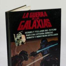 Cómics: LA GUERRA DE LAS GALAXIAS, EDICIONES ACTUALES 1977. 28,5X22 CM.. Lote 48125374