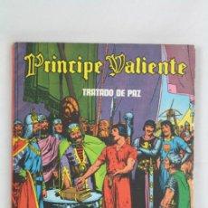 Cómics: CÓMIC EL PRÍNCIPE VALIENTE. TOMO II, TRATADO DE PAZ - ED. BURU LAN / BURULAN, AÑO 1972. Lote 48339263