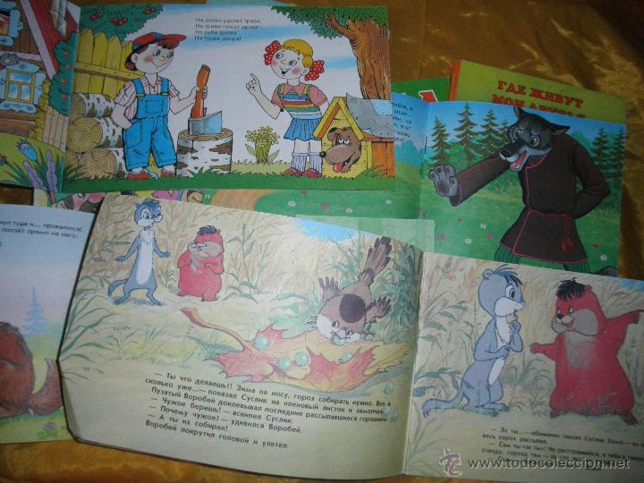 Cómics: LOTE DE 10 CUENTOS INFANTILES EN RUSO * - Foto 2 - 49114118