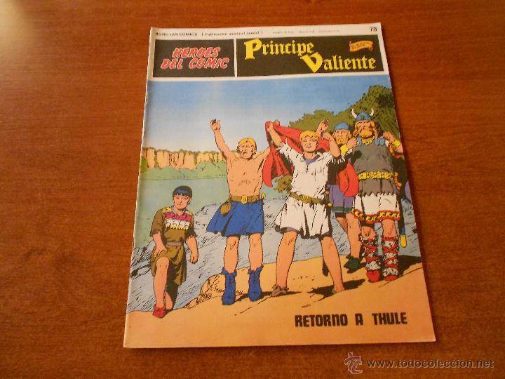 EL PRÍNCIPE VALIENTE Nº 78 BURULAN EDICIONES (Tebeos y Comics - Buru-Lan - Principe Valiente)