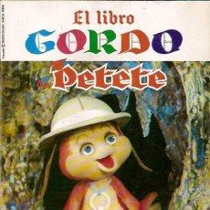 Cómics: REVISTA EL LIBRO GORDO DE PETETE Nº 6. Lote 50510885