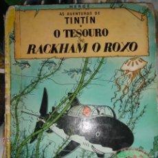 Cómics: TINTIN O TESOURO DE RACKHMAN O ROXO IDIOMAS GALEGO GALLEGO 1ª EDICCION MUY RARO . Lote 51201657