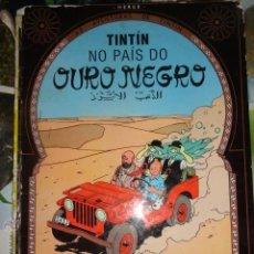 Cómics: TINTIN NO PAIS DO OURO NEGRO IDIOMAS GALEGO GALLEGO 1ª EDICCION MUY RARO . Lote 51201766