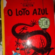 Cómics: TINTIN O LOTO AZUL IDIOMAS GALEGO GALLEGO 1ª EDICCION MUY RARO. Lote 181571847