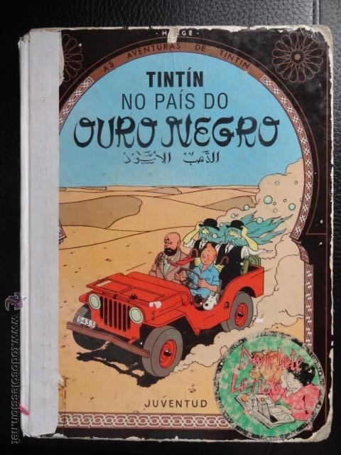 TINTIN NO PAIS DO OURO NEGRO IDIOMAS GALEGO GALLEGO 1ª EDICCION MUY RARO (Tebeos y Comics Pendientes de Clasificar)
