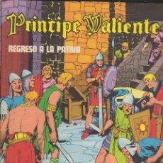 Cómics: PRÍNCIPE VALIENTE TOMO 4.(IV) REGRESO A LA PATRIA. BURU LAN 1972. TAPAS DURAS.. Lote 51356882