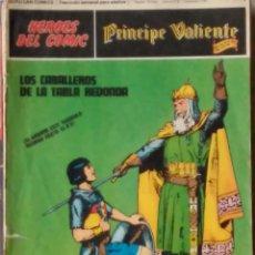 Cómics: PRÍNCIPE VALIENTE Nº 1. Lote 51583785