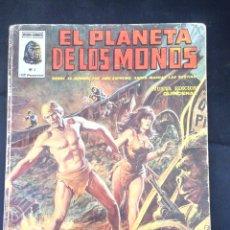 Cómics: COMIC EL PLANETA DE LOS MONOS. Lote 53464489