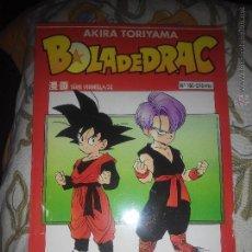 Cómics: BOLA DE DRAC 32 AKIRA TORIYAMA PLANETA DE AGOSTINI. Lote 65910073