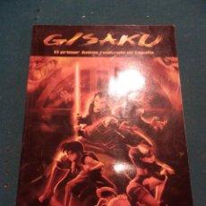 Cómics: GISAKU - COMIC DE LA PELICULA - EL PRIMER ANIME REALIZADO EN ESPAÑA - FILMAX 2005. Lote 53778312