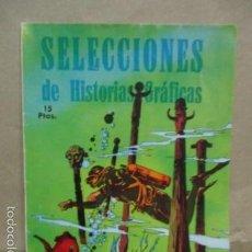 Cómics: SELECCIONES DE HISTORIAS GRAFICAS,UN CRIMEN PARA SENTENCIA (VER FOTOS). Lote 55387057
