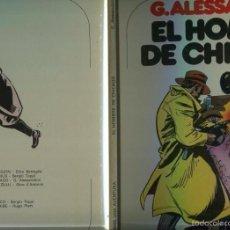 Cómics: UN HOMBRE, UNA AVENTURA NUMERO 03: EL HOMBRE DE CHICAGO (NUMERADO 1 EN INTERIOR). Lote 55662457
