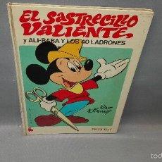 Cómics: 1018- CUENTOS POPULARES WALT DISNEY EL SASTRECILLO VALIENTE/ALI BABA --BRUGUERA --1978. Lote 55944081