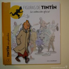 Cómics: FIGURAS DE TINTIN. LA COLECCIÓN OFICIAL 1. TINTIN CON GABARDINA - EDITIONS MOULINSART. Lote 56089325