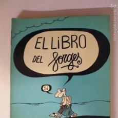 Cómics: EL LIBRO DE FORGES / FORGES. Lote 56562576