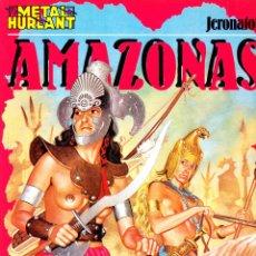 Cómics: AMAZONAS. COLECCIÓN METAL - 17. METAL HURLANT. Lote 56667897
