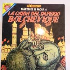 Cómics: LOTE 8 COMICS PENDONES DEL HUMOR - MARTINEZ EL FACHA. Lote 56671992