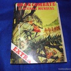 Cómics: GRAN COMBATE II GUERRA MUNDIAL EXTRA - EDIT. GAVIOTA . Lote 56698162