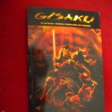 Cómics: GISAKU - COMIC LIBRO DE LA PELICULA - ED. FILMAX -PRESTIGE. Lote 56871134