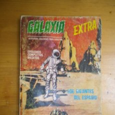 Cómics: GALAXIA EDITORIAL VERTICE. Lote 57058386