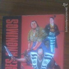Cómics: HEROES ANONIMOS. HIROSHI HIRATA. GLENAT. BUEN ESTADO. TOMO. ALGO RARO. Lote 57173651