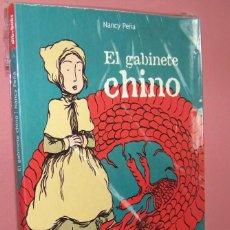 Cómics: EL GABINETE CHINO. NANCY PEÑA. DIBBUKS. Lote 57268926