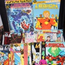 Cómics: OFERTA: LEGION DE SUPER HEROES (ZINCO ): LOTE AVANZADO DE 21 EJEMPLARES.(DE 31) + DOS ESPECIALES.. Lote 57346905