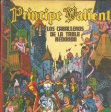 Cómics: PRÍNCIPE VALIENTE - LOS CABALLEROS DE LA TABLA REDONDA HEROES DEL COMIC TOMO I - BURU LAN ED., 1972.. Lote 57470522