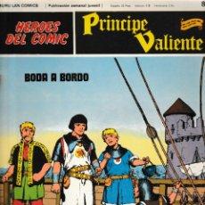 Cómics: PRÍNCIPE VALIENTE Nº 88. BURU-LAN. Lote 57568347