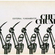 Cómics: CHUMY CHUMEZ - 1970 - ED. FUNDAMENTOS COL. ARTE - SEL. DE SUS MEJORES CHISTES - DIEGO LARA. Lote 57857306