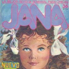 Cómics: JANA Nº36. EDITORIAL SARPE, 1983. LAS DUBIDUS, JAMES BOND, LA NOVIA DE ROBIN HOOD, ANITA ... . Lote 58087017
