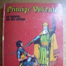 Cómics: EL PRINCIPE VALIENTE. EN TIEMPOS DEL REY ARTURO. HAROLD FOSTER. TOMO 1. BURULAN. Lote 58178742