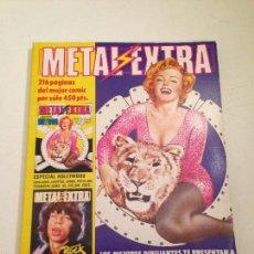 Fumetti: COLECCION COMPLETA DE 1 NUMERO. METAL EXTRA VACACIONES Y ROBOTS. EUROCOMIC 1982.. Lote 58501435