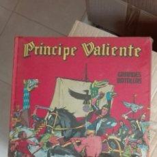 Cómics: COLECCION PRINCIPE VALIENTE DE BURULAN COMPLETA. Lote 58581835