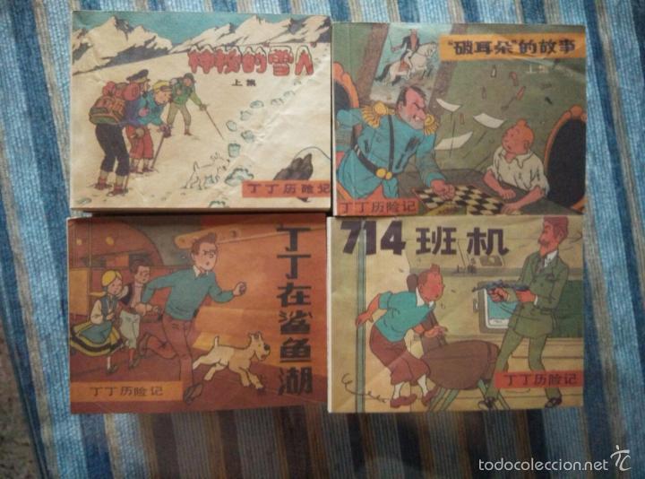 Cómics: TINTIN IDIOMAS CHINO (COLECCION COMPLETA) - HERGE (1984) - Foto 2 - 58583911